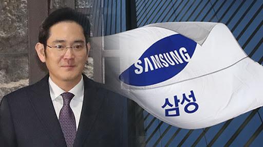 Lee-Jae-yong 4 Samsung