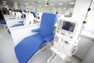 ศูนย์ไตเทียมกาญจนาภิเษก (Golden Jubilee Fresenius Kidney Care)