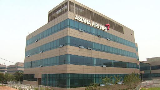 Asiana hq Asiana