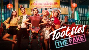 Comedy #1_Tootsies _ the Fake