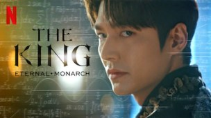 Fantasy #1_The King Eternal Monarch