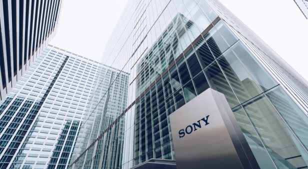 Sony HQ Ken Kutaragi