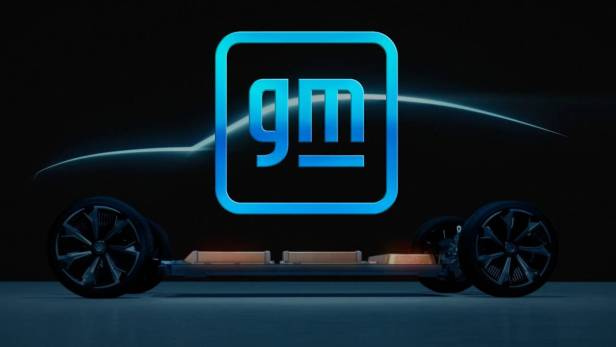 gm-new-logo