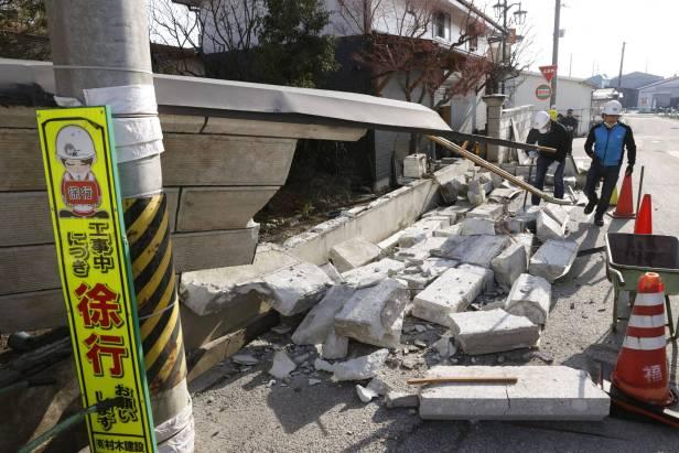 โตเกียว แผ่นดินไหว