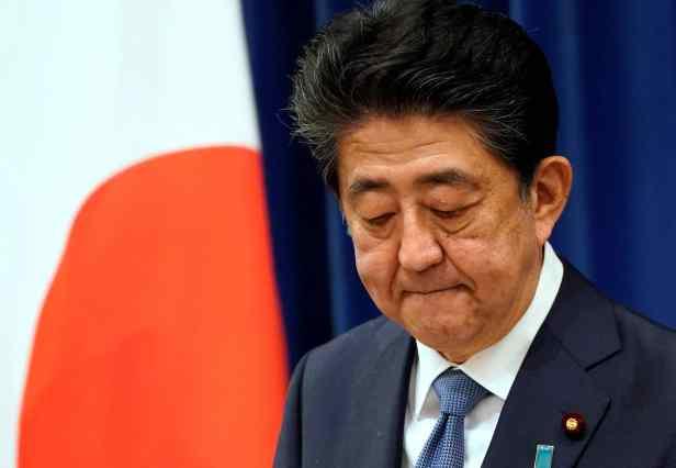 Shinzo Abe โตเกียว