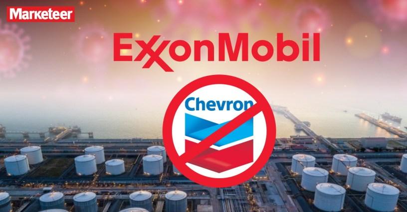 Exxon หน้าเปิด
