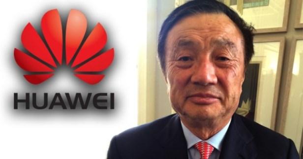 Huawei Ren Smart Farm
