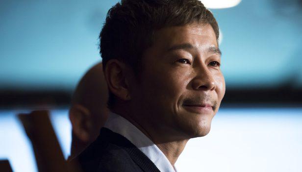 Maezawa 45 ปี