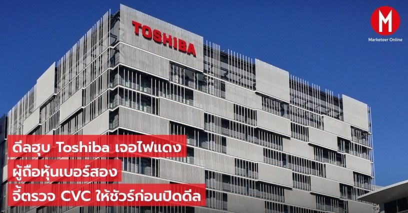 Toshiba Open