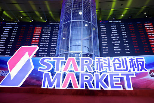 Star Alibaba