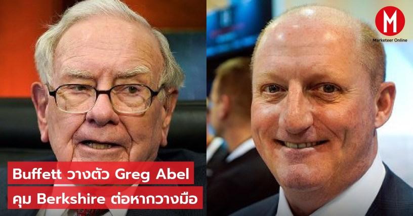 Greg Buffett