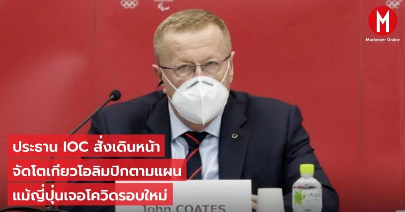 โอลิมปิก 1