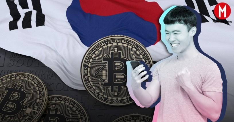 Korea_Crypsto คริปโตเกาหลี