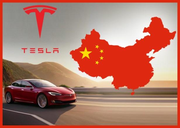 tesla-china จีน