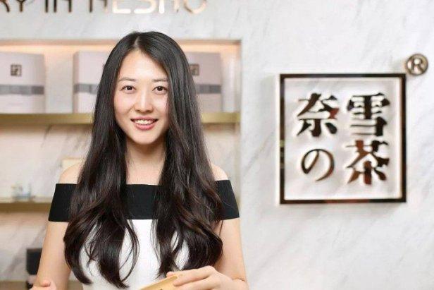 สาวออฟฟิศ Nayuki
