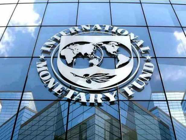 IMF เอล ซัลวาดอร์