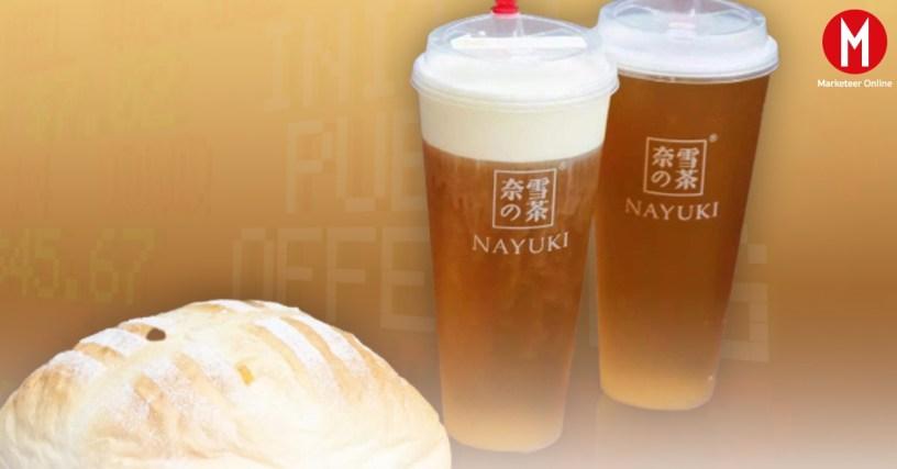 picture-nayuki
