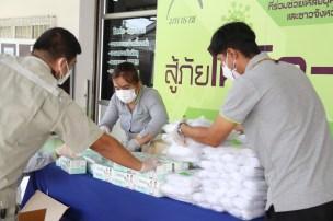 CSR UPC_Nakornsrithammarat 02