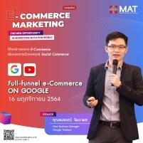 E-Commerce_1200x1200-03