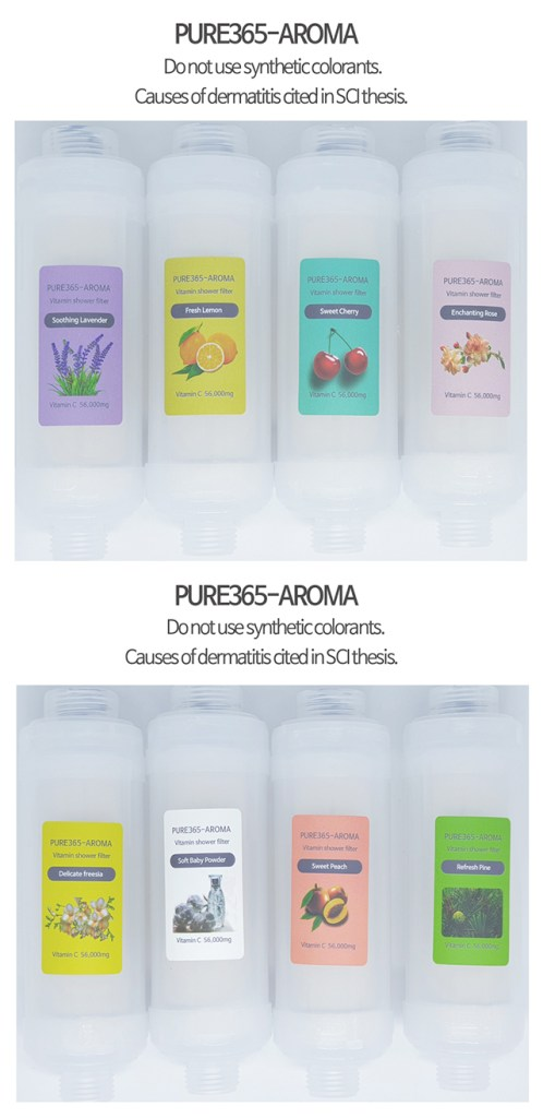 Pure365 Aroma Shower Filter
