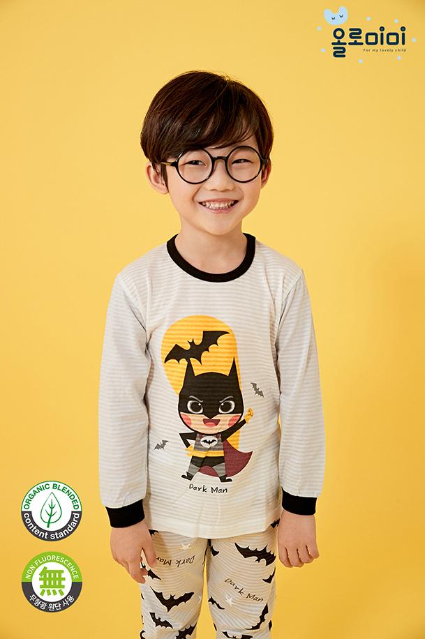 Olomimi Dark Man Kid Pyjamas Set