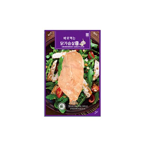 ACHIM Chicken Breast (Garlic Flavour)