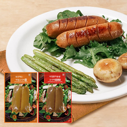 achim sausage
