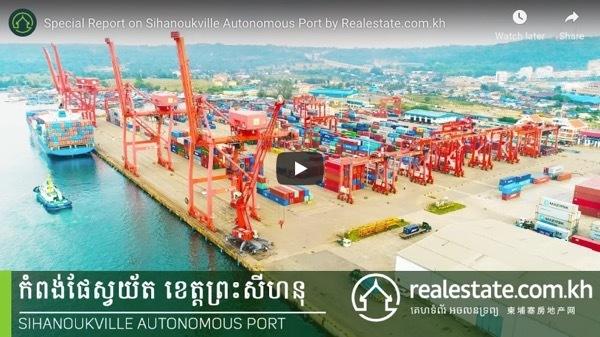 Sihanoukville Autonomous Port