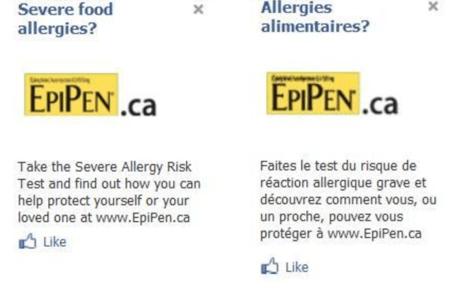 Epipen FaceBook ad, May 2010.  Potentially the 1st Canadian pharma ad on Facebook.