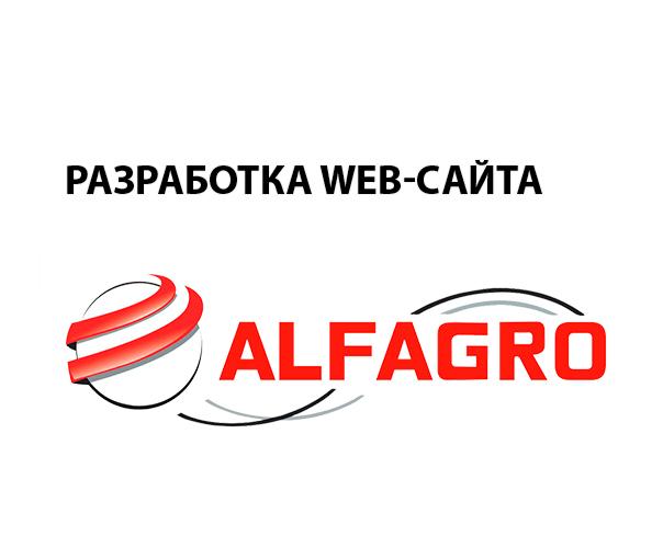 alfagro_logo_ru