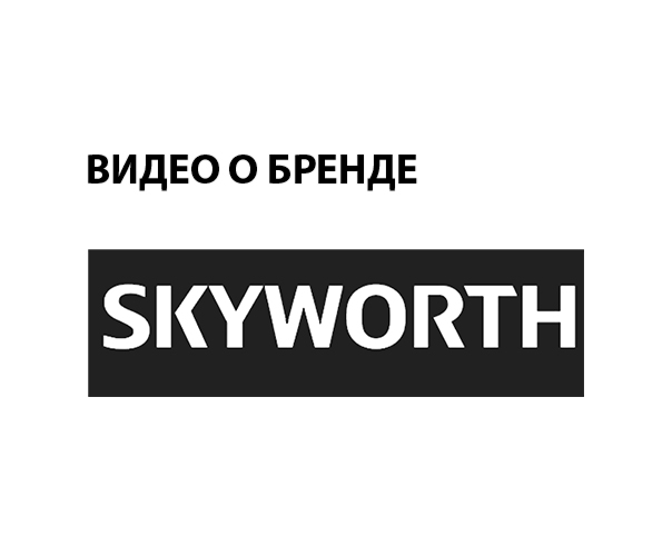 skyworth_logo