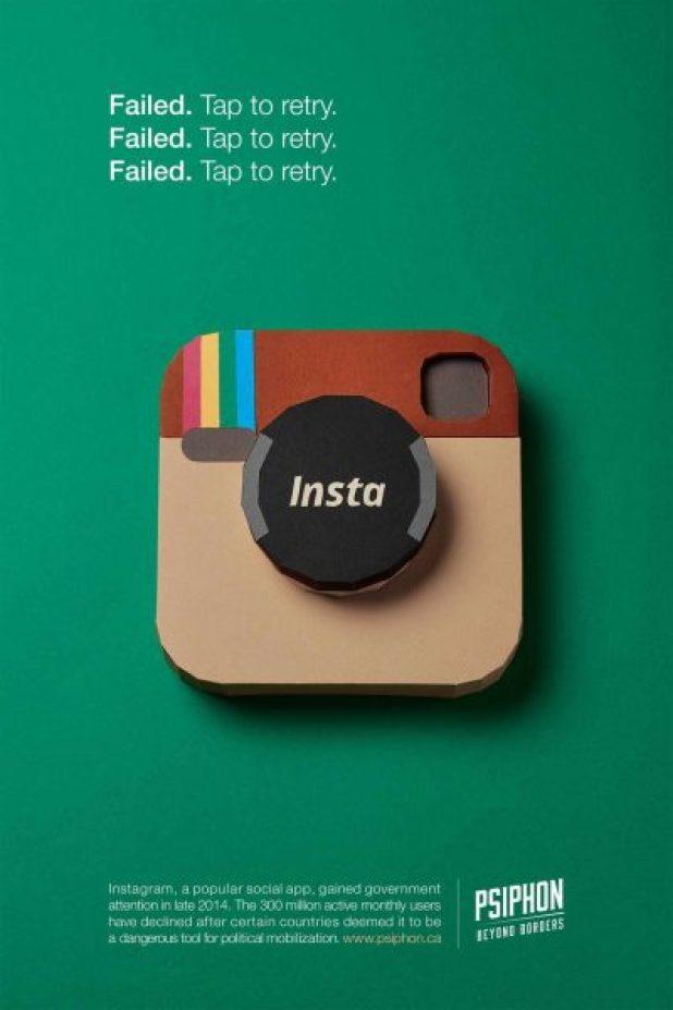 psiphon_instagram_aotw