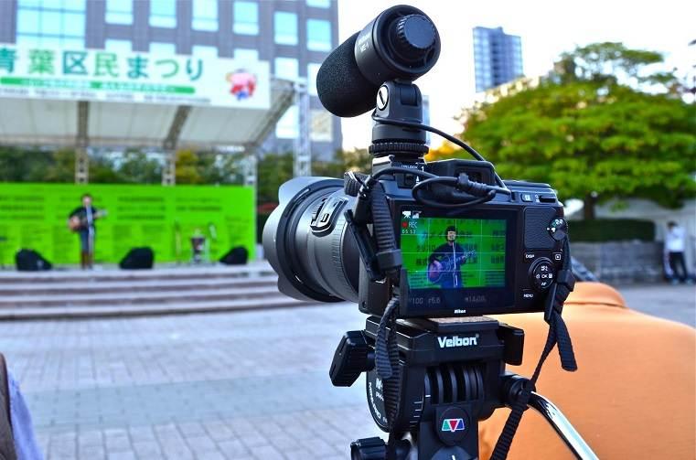 Como Gravar Vdeos Cmera Celular Ou Webcam