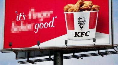 KFC new slogan