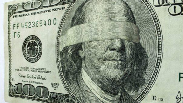 money-blindfold-vision-ss-1920