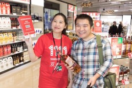 China's Single's Day at Manchester Airport