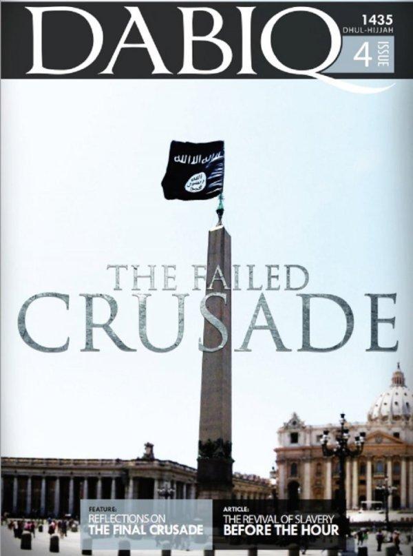 The ISIS propaganda magazine Dabiq. Note that it looks like Time or Newsweek than an Arabic text.
