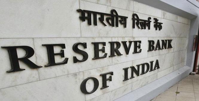 rbi_19_7_2013-reserve-bank-of-india-jobforfresher