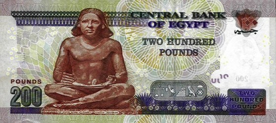 egypt-pound