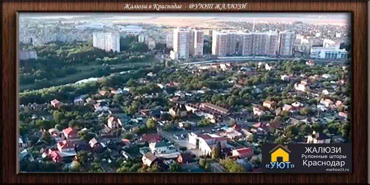 Пашковский район Краснодара