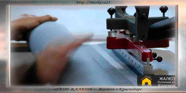 Производитель жалюзи и рулонных штор