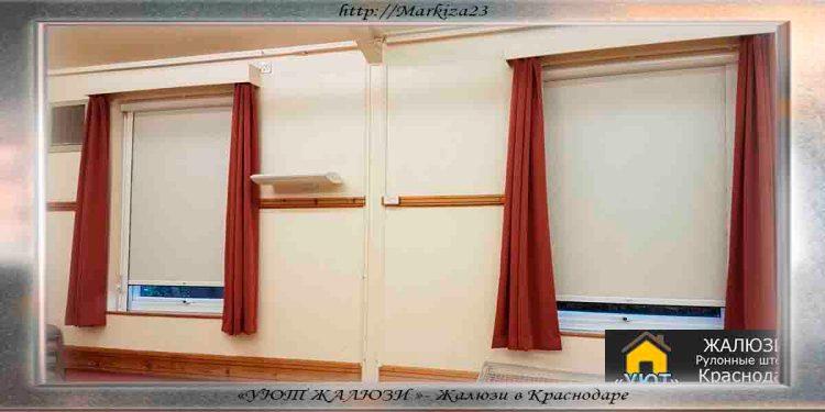 Рулонные шторы блэкаут в Краснодаре