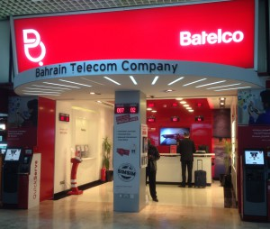 Batelco BIAS promotion