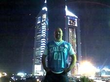 Mark, Dubai