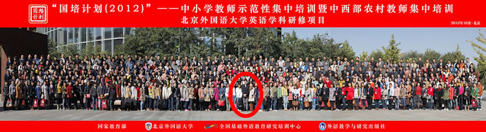 Group photo with 500 participants at a 1-day Digital Literacies Seminar delivered for the Ministry of Education, Beijing