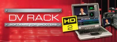 Serious Magic DV Rack product line