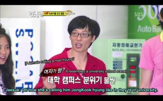 hyung 2