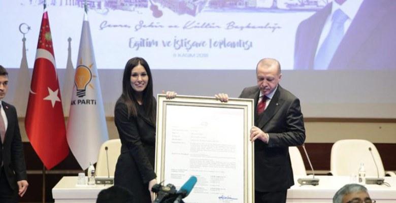 Türkiye'nin ilk iklim dostu kuruluşu AK Parti
