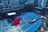 Ataşehir'de 23 Nisan coşkusu drone ile görüntülendi