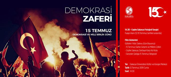 SAÜ'de 15 Temmuz Demokrasi ve Milli Birlik Günü etkinlikleri düzenlenecek